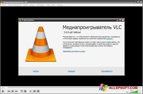 Skärmdump VLC Media Player för Windows XP