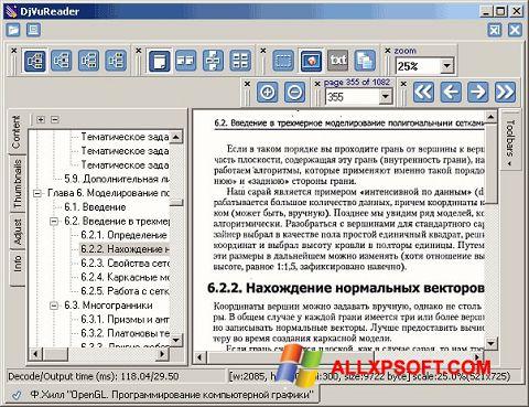 Skärmdump DjVu Reader för Windows XP