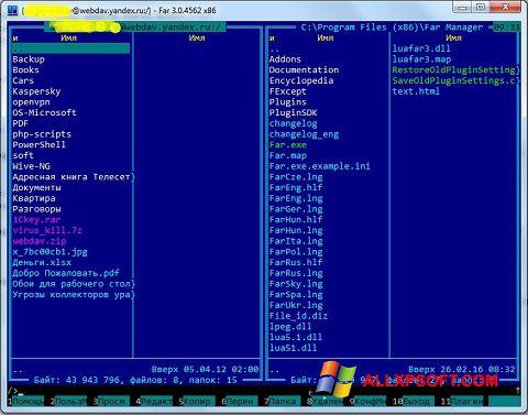 Skärmdump Far Manager för Windows XP